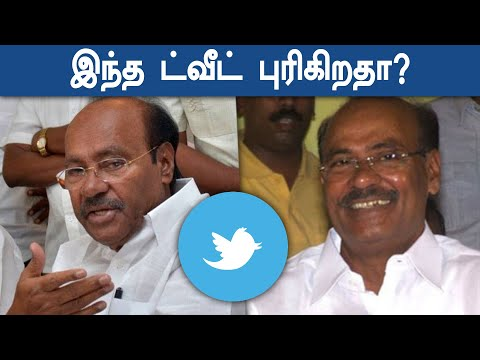 Ramadoss tweet | தவறு செய்வான், பாடம் கற்பான்: ராமதாஸ் போட்ட டிவீட்