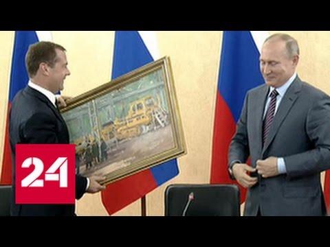 Путин подарил Медведеву на день рождения картину В цеху