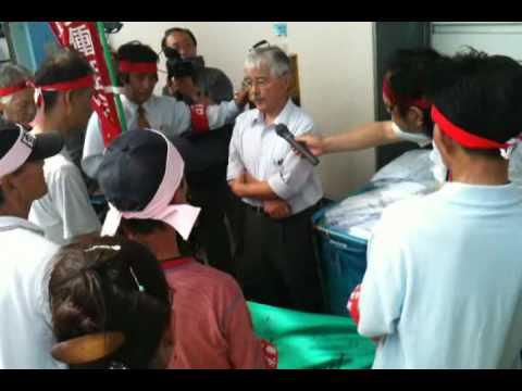 東陽ガスは、ただちに不当労働行為を撤回しろ!@東京東部労組posted by farawayyeq