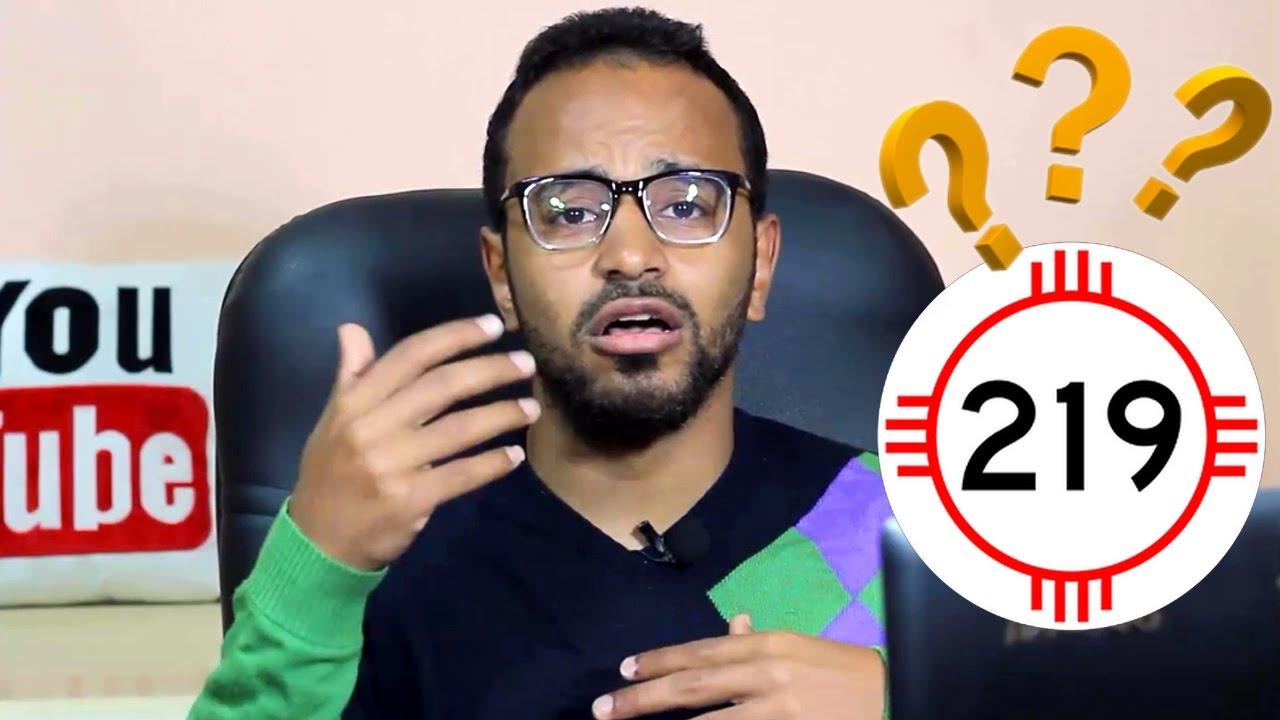 إيه اللي حصل في رحلة شرم الشيخ؟ وليه الحلقة الأخيرة لقناة matrix219 ؟!