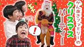かん あき チャンネル かくれんぼ