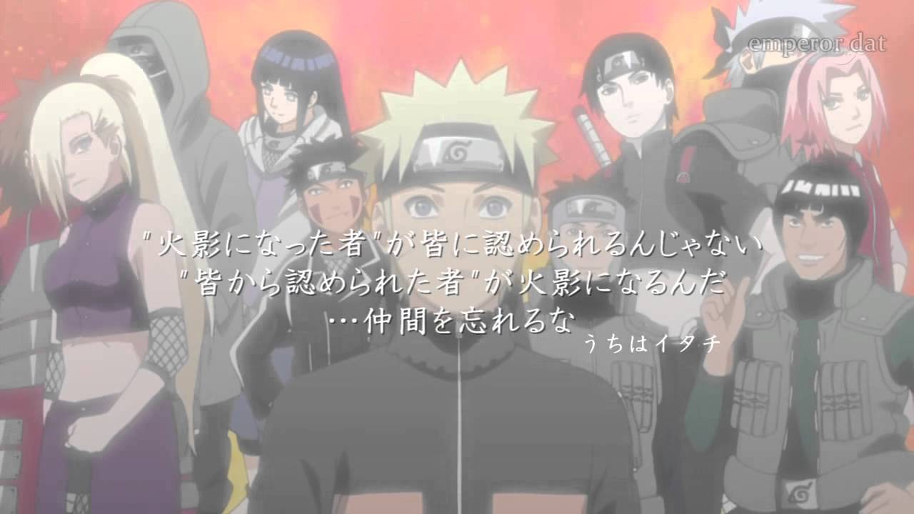 完結記念mad Naruto ナルト 名言集 Youtube