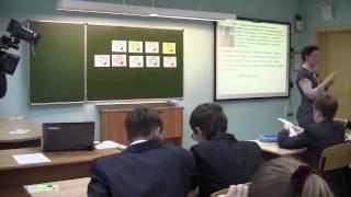 Урок математики, Власенко_О.Е., 2013