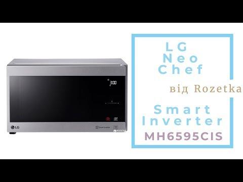 Микроволновая печь LG NeoChef Smart Inverter MH6595CIS