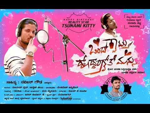 "kannada new songs 2016 Reality Star TSunami Kitty Singing ""Quatru"" Kannada Patho Album Song Teaser"