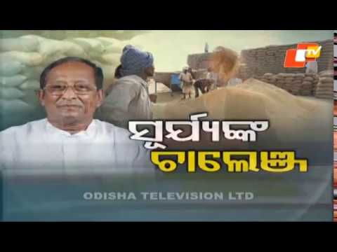 News@9 Discussion 11 January 2019