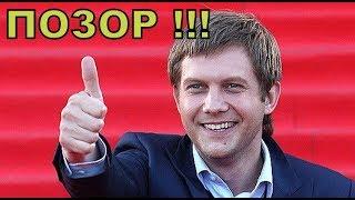 Гендиректор православного ТК «Спас» телеведущий Корчевников побил подчиненного,