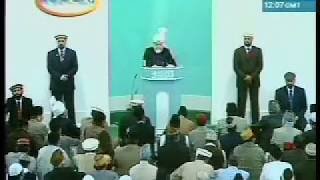 Friday Sermon 18 July 2008 (Urdu)