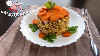 Мясной салат с маринованным луком - делается 5 минут, а съедается еще быстрее)