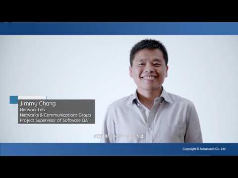 Design-in Service Innovation Video Broadcasting, Networks & Telecom, Advantech(JP)