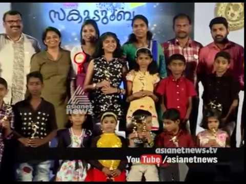Asianet News Family Meet Celebration 2016 Youtube