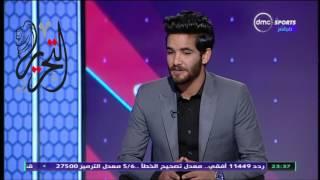 بالفيديو.. صالح جمعة: مارتن يول «c.v فاضي»