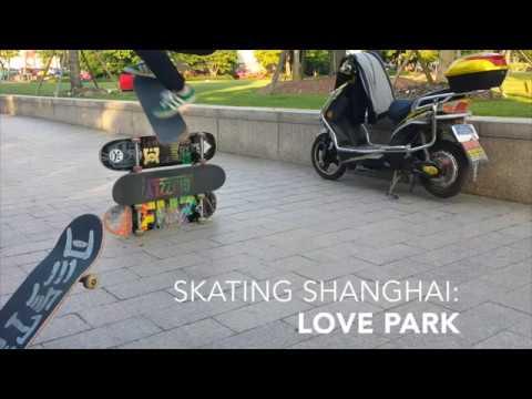 Skating Shanghai