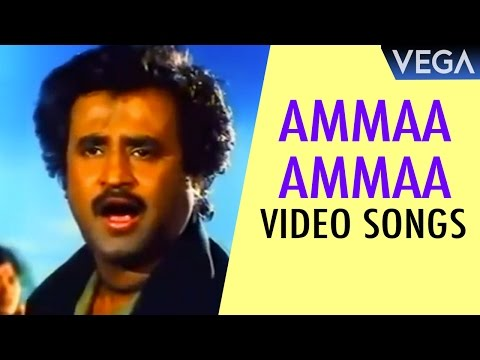 Ammaa Ammaa Video Songs | Maaveeran Tamil Movie | Rajinikanth | Ambika