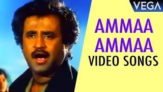 Ammaa Ammaa Video Songs | Maaveeran Tamil Movie | Rajinikanth | Ambika