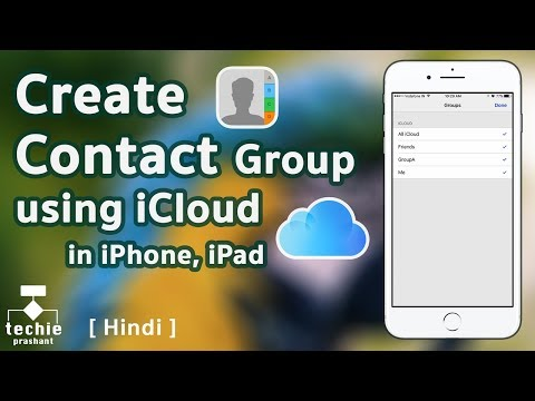 How To Create Contact Group In IPhone, IPad Using ICloud. IOS10 HINDI