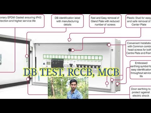 Electrical testing | Rccb test |db testing | electrical | abdul rahman technical