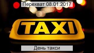 Бот для такси везет version