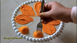 Margali kolam rangoli design l New year rangoli designs using fork & spoon l Rangoli by Keerthi