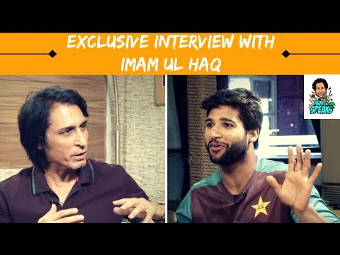 Exclusive Interview with Imam Ul Haq | Ramiz Speaks