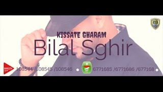 Bilal Sghir (Kissat Gharam)- Teaser Clip officiel-