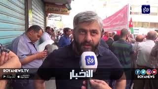 مسيرة تحيي صمود الفلسطينيين وتندد بالصمت الدولي إزاء جرائم الاحتلال - (20-4-2018)