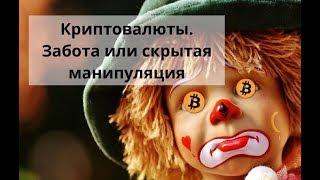 crypto farmer -  заработок  за месяц / Экономическая игра с выводом криптовалюты BIG SCAM
