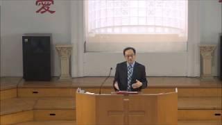 20180304浸信會仁愛堂主日信息_胡維華牧師