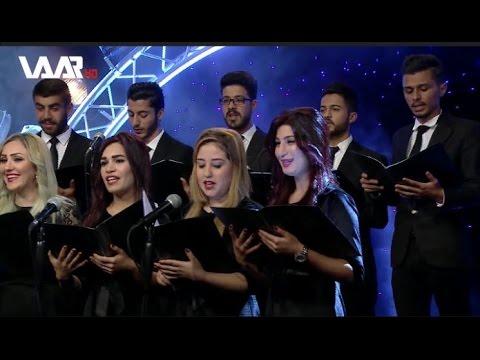 Download Bernamê Koral .. Bêşe ( 1 û 2 ) WAAR TV