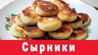 Сырники вкусные рецепты