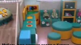 видео детская мебель в курске