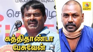 We are slaves shouting for rights: We are crying out of pain | Seeman Speech, Lawrence
