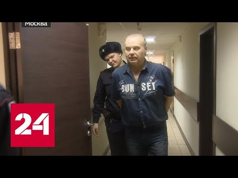 Девять лет за сахарное дело: как бывший замглавы ФСИН жульничал с госконтрактами - Россия 24