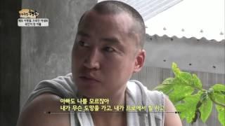 리얼극장 - 배우 이병철, 쓰러진 아내와 죄인이 된 아들_#001