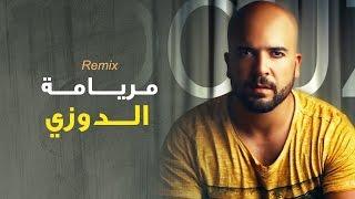 Douzi: meryama - remix dubstep 2015