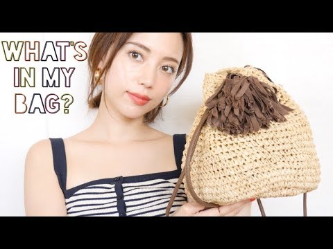 What's In My Bag ?【お気に入りのバッグとバッグの中身のご紹介】