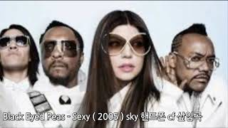 Black Eyed Peas   Sexy  2005  스카이 cf 샆입곡