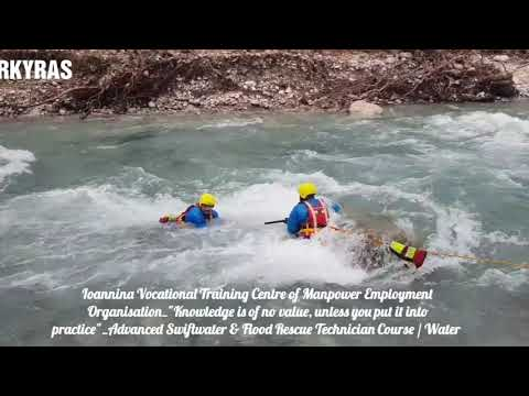 Advance Water Rescue 3 Europe