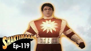 Shaktimaan - Episode 119
