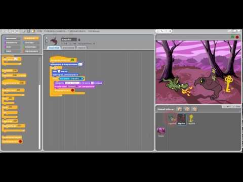 Создание игры в программе Scratch