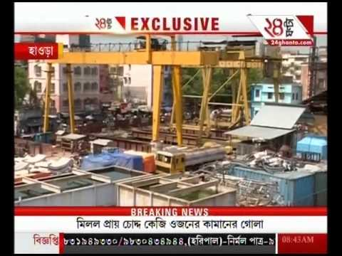 Howrah: Engineers found scrap pieces of a ship during East-West Metro construction work