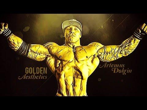 ARTEMUS DOLGIN - The GOLDEN BOY of FITNESS