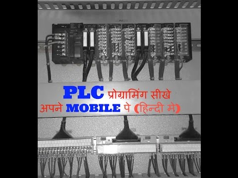 PLC programming on mobile phone
