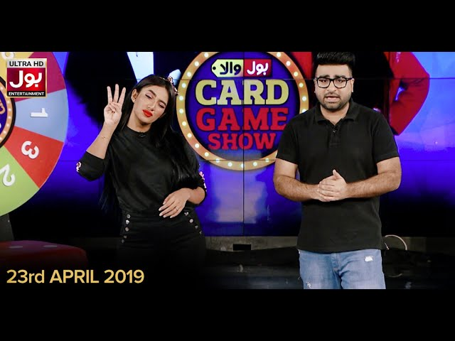 BOLWala Card Game Show | Game Show Aisay Chalay Ga Card | 23rd April 2019 | BOL Entertainment