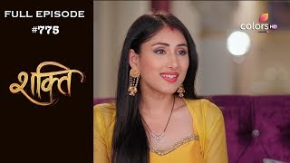 Shakti - 15th May 2019 - शक्ति - Full Episode