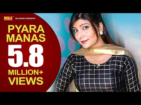 New Haryanvi Song #Pyara Manas #Latest Haryanvi Holi Song 2016 #Holi Dhamaal #Pooja Hooda,Yusuf Khan
