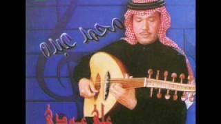 محمد عبده -  أواه على العود