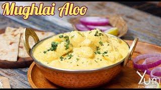 Mughlai Aloo |   Mughlai Aloo Recipe | Homemade  Mughlai Aloo