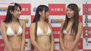 相原美咲、池上紗理依、由井香織/「ミスヤングチャンピオン2012」グラン...
