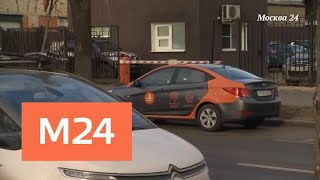 """""""Специальный Репортаж"""":  """"Не Мое – Не Жалко"""" - Москва 24"""